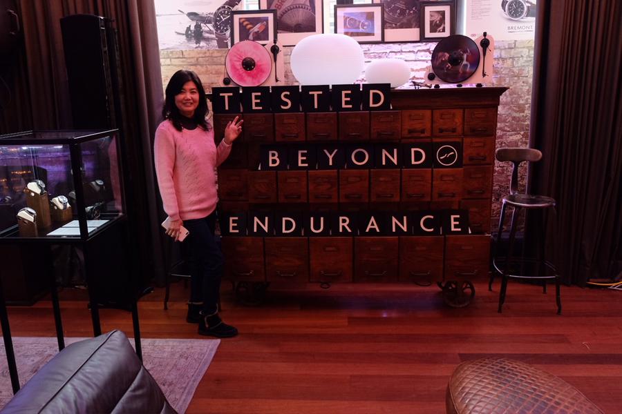 Tested beyond endurance Bremont