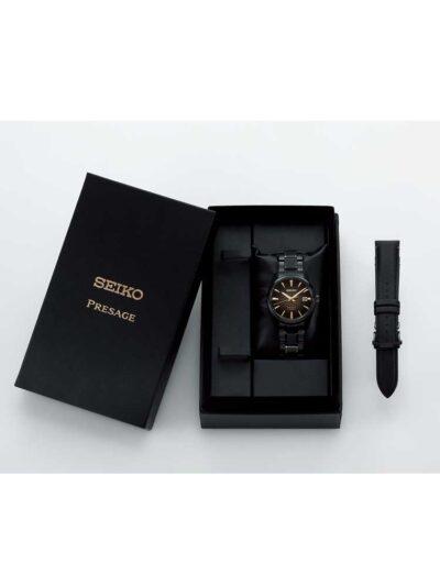 Seiko presage SPB205J box